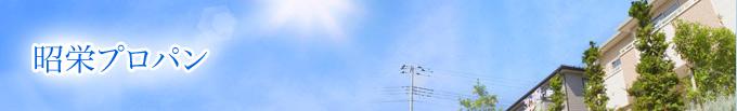 イベント情報 佐賀市 太陽光発電 リフォーム